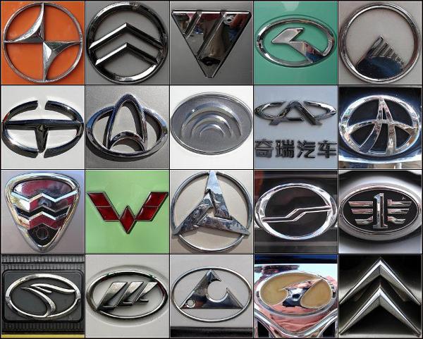Logos coches chinos